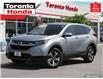 2018 Honda CR-V LX 7 Years/160,000KM Honda Certified Warranty (Stk: H41620T) in Toronto - Image 1 of 30