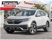 2021 Honda CR-V LX (Stk: 2100716) in Toronto - Image 1 of 23