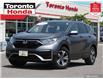 2020 Honda CR-V LX 7 Years/160,000KM Honda Certified Warranty (Stk: H41737T) in Toronto - Image 1 of 30