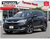 2017 Honda CR-V Touring (Stk: H41753A) in Toronto - Image 1 of 30
