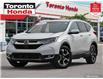 2017 Honda CR-V Touring (Stk: H41759T) in Toronto - Image 1 of 30