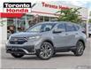 2021 Honda CR-V Sport (Stk: 2100765) in Toronto - Image 1 of 23
