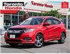 2020 Honda HR-V Touring 7 Years/160,000KM Honda Certified Warranty (Stk: H41793A) in Toronto - Image 1 of 30