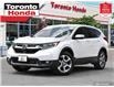 2019 Honda CR-V EX 7 Years/160,000KM Honda Certified Warranty (Stk: H41845T) in Toronto - Image 1 of 30