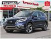 2016 Honda CR-V Touring (Stk: H41882A) in Toronto - Image 1 of 30