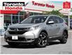 2017 Honda CR-V Touring (Stk: H42013T) in Toronto - Image 1 of 30