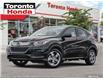 2022 Honda HR-V LX (Stk: 2200304) in Toronto - Image 1 of 23