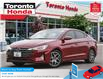 2019 Hyundai Elantra Luxury (Stk: H42090T) in Toronto - Image 1 of 30