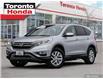 2016 Honda CR-V EX (Stk: H41026A) in Toronto - Image 1 of 27