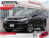 2018 Honda CR-V  (Stk: H41321T) in Toronto - Image 1 of 30
