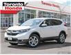 2018 Honda CR-V EX | 7 YEARS OR 160,000KM HONDA CERTIFIED WARRANTY (Stk: H41366P) in Toronto - Image 1 of 30