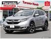 2019 Honda CR-V Touring 7 Years/160,000 Honda Certified Warranty (Stk: H41618T) in Toronto - Image 1 of 30