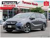 2018 Honda Odyssey EX (Stk: H41630P) in Toronto - Image 1 of 30