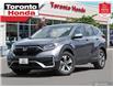 2020 Honda CR-V LX 7 Years/160,000KM Honda Certified Warranty (Stk: H41976T) in Toronto - Image 1 of 30