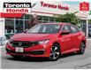 2020 Honda Civic LX 7 Years/160,000KM Honda Certified Warranty (Stk: H42017T) in Toronto - Image 1 of 28