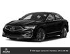 2020 Acura ILX Tech A-Spec (Stk: 20-0288) in Hamilton - Image 1 of 9