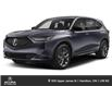 2022 Acura MDX A-Spec (Stk: 22-0047) in Hamilton - Image 1 of 2