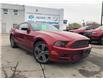 2014 Ford Mustang V6 Premium (Stk: J0H1254) in Hamilton - Image 1 of 21