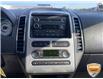 2008 Ford Edge SEL (Stk: 94340AZ) in Sault Ste. Marie - Image 18 of 18