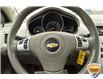 2012 Chevrolet Malibu LT Platinum Edition (Stk: M082A) in Grimsby - Image 14 of 19