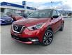 2019 Nissan Kicks  (Stk: HC6-2466A) in Chilliwack - Image 1 of 5