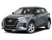 2021 Nissan Kicks SV (Stk: N212-0712) in Chilliwack - Image 1 of 9