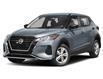 2021 Nissan Kicks SV (Stk: N212-3075) in Chilliwack - Image 1 of 9
