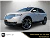 2015 Lincoln MKX Base (Stk: M21-0531P) in Chilliwack - Image 1 of 11