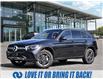 2020 Mercedes-Benz GLC 300 Base (Stk: 2012946) in London - Image 1 of 25