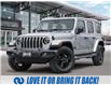 2019 Jeep Wrangler Unlimited Sahara (Stk: P1602A) in London - Image 1 of 25