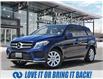 2018 Mercedes-Benz GLE 400 Base (Stk: L1637) in London - Image 1 of 25
