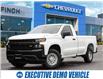 2020 Chevrolet Silverado 1500 Work Truck (Stk: 147940) in London - Image 1 of 28