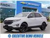 2021 Chevrolet Equinox LT (Stk: 152579) in London - Image 1 of 28