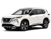 2021 Nissan Rogue S (Stk: A9253) in Hamilton - Image 1 of 3