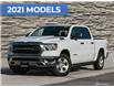 2021 RAM 1500 Tradesman (Stk: M2046) in Welland - Image 1 of 27