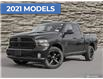 2021 RAM 1500 Classic Tradesman (Stk: T8838) in Brantford - Image 1 of 27