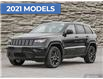2021 Jeep Grand Cherokee Laredo (Stk: M1160) in Hamilton - Image 1 of 30