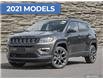 2021 Jeep Compass North (Stk: M2266) in Welland - Image 1 of 27