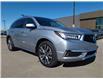 2020 Acura MDX Elite (Stk: A4441) in Saskatoon - Image 7 of 21