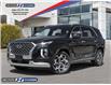 2021 Hyundai Palisade  (Stk: 286111) in Milton - Image 1 of 10