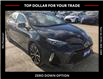 2018 Toyota Corolla SE (Stk: CP10322) in Chatham - Image 1 of 15