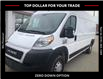 2019 RAM ProMaster 2500 High Roof (Stk: CP10442) in Chatham - Image 3 of 11
