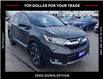 2017 Honda CR-V Touring (Stk: CP10357) in Chatham - Image 1 of 18