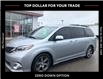 2017 Toyota Sienna SE 8 Passenger (Stk: 43226A) in Chatham - Image 5 of 15
