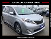 2017 Toyota Sienna SE 8 Passenger (Stk: 43226A) in Chatham - Image 1 of 15