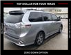 2017 Toyota Sienna SE 8 Passenger (Stk: 43226A) in Chatham - Image 4 of 15