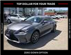 2017 Lexus RC 300 Base (Stk: CP10575) in Chatham - Image 2 of 13