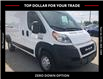 2020 RAM ProMaster 1500 Base (Stk: CP10585) in Chatham - Image 2 of 9
