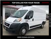 2020 RAM ProMaster 2500 High Roof (Stk: DEP) in Chatham - Image 1 of 7