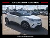 2019 Toyota C-HR Base (Stk: CP10663) in Chatham - Image 4 of 8